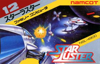 Famicom - Star Soldier Box Art