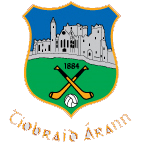 Tipperary GAA Gaelic Athletic Association