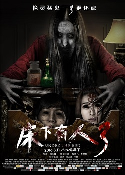 Image Result For Horror Movie Coming