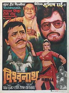 <i>Vishwanath</i> (1978 film) 1978 film by Subhash Ghai