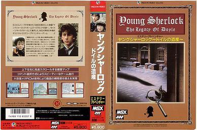 young sherlock the legacy of doyle wikipedia