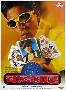 <i>Baadshah</i> (1999 film)