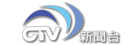 CTV News Channel-logo.png