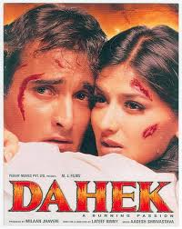 Dahek - A burning Passion.jpg