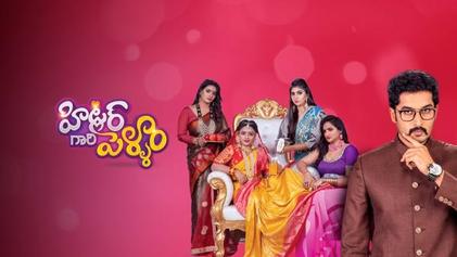 23-10-2021 Hitler Gari Pellam Serial Zee Telugu Episode 372