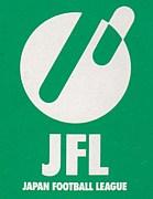 Japan Football League (1992–1998)