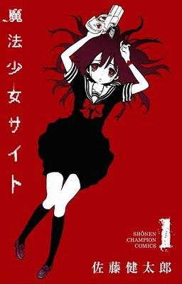 Magical Girl Spec-Ops Asuka Vol 1,2,3,4,5 Manga Graphic Novels Set English