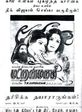 en penisring tamil blå film com