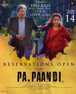 <i>Pa Paandi</i> 2017 Indian film directed by Dhanush