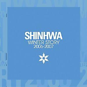 shinhwa winter story 2007