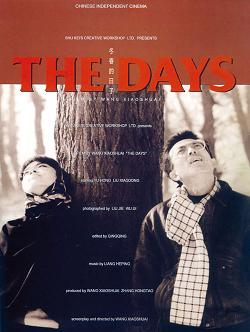 The Days (film)