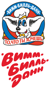 WBD-emblemen.png
