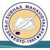 9%2f95%2fnetaji subhas mahavidyalaya