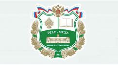 9%2f9b%2ftimiryazev academy coa