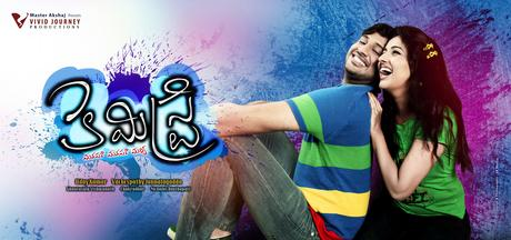 Chemistry 2013 Telugu Movie Watch Online