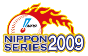 2009 japan series logo.png