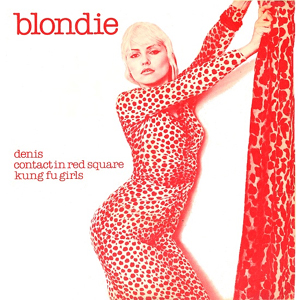 Blondie - Denis (studio acapella)