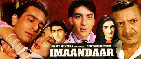 Imaandaar - Wikipedia
