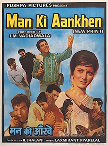 Image Result For Aankhen Movie Songs