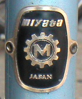 Miyata head badge.