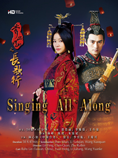 <i>Singing All Along</i> television series