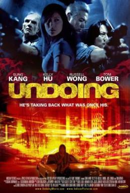 the undoing - photo #35