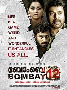 Free Bombay March 12 Download Songs Mp3