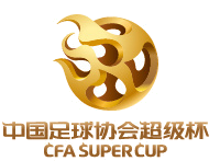 Chinese FA Super Cup