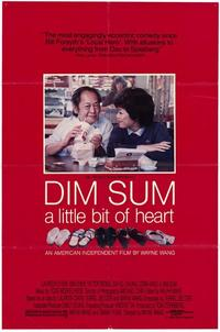 Dim_Sum_A_Little_Bit_of_Heart.jpg