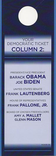 elections strategies for 2008 essay There are many similarities between the elections of 2004, which kept president bush in office, and this year's election (wikimedia commons).