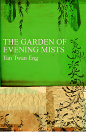 the garden of evening mists - The Garden Of Evening Mists