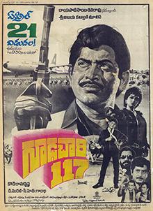 <i>Gudachari 117</i> 1989 Indian film directed by Kodi Ramakrishna