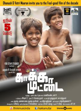 Kaaka Muttai - Wikipedia