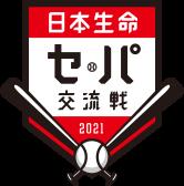 Interleague play (NPB)