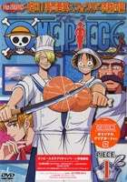 One Piece - Season 7 - DVD 1 - Japanese.jpg