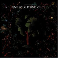 <i>One World One Voice</i> 1990 compilation album by various artists