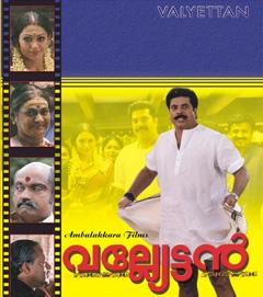 <i>Valliettan</i> 2000 film by Shaji Kailas