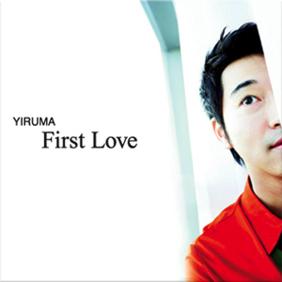 First Love (Yiruma album)