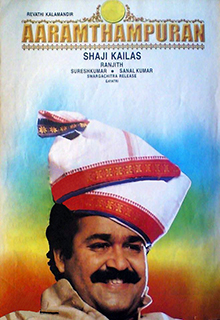 <i>Aaraam Thampuran</i> 1997 film by Shaji Kailas