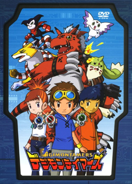 list of digimon tamers episodes wikipedia. Black Bedroom Furniture Sets. Home Design Ideas