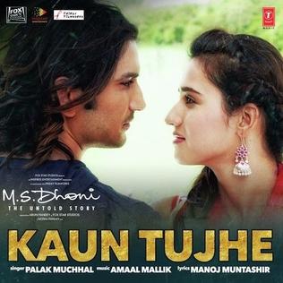 Kaun Tujhe 2016 song by Amaal Mallik feat. Palak Muchhal