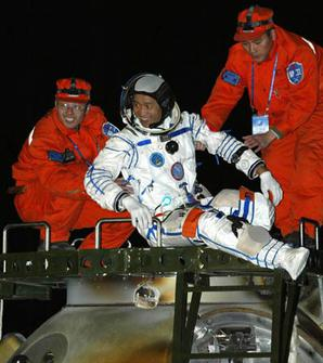 astronauts in space china - photo #19