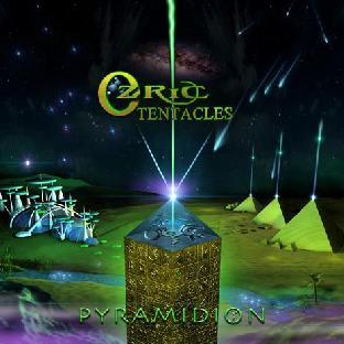 Pyramidion Album Wikipedia