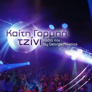 Tzini (song) 2008 single by Katy Garbi