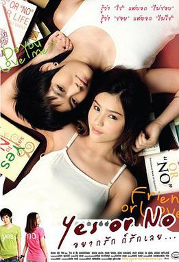 Picture of a movie: Yes Or No