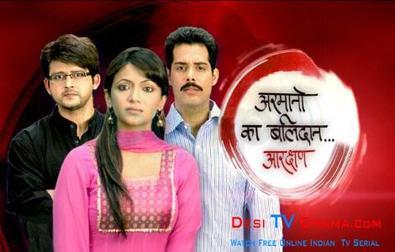 Image Result For Aarya Hindi