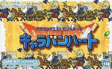 <i>Dragon Quest Monsters: Caravan Heart</i>