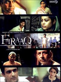 Firaaq - Wikipedia
