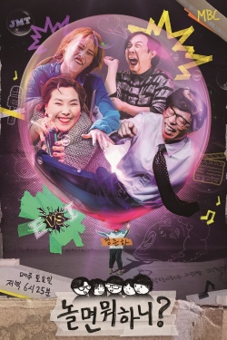 <i>Hangout with Yoo</i> South Korean television show