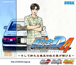 Initial D Arcade Stage 4 - Wikipedia
